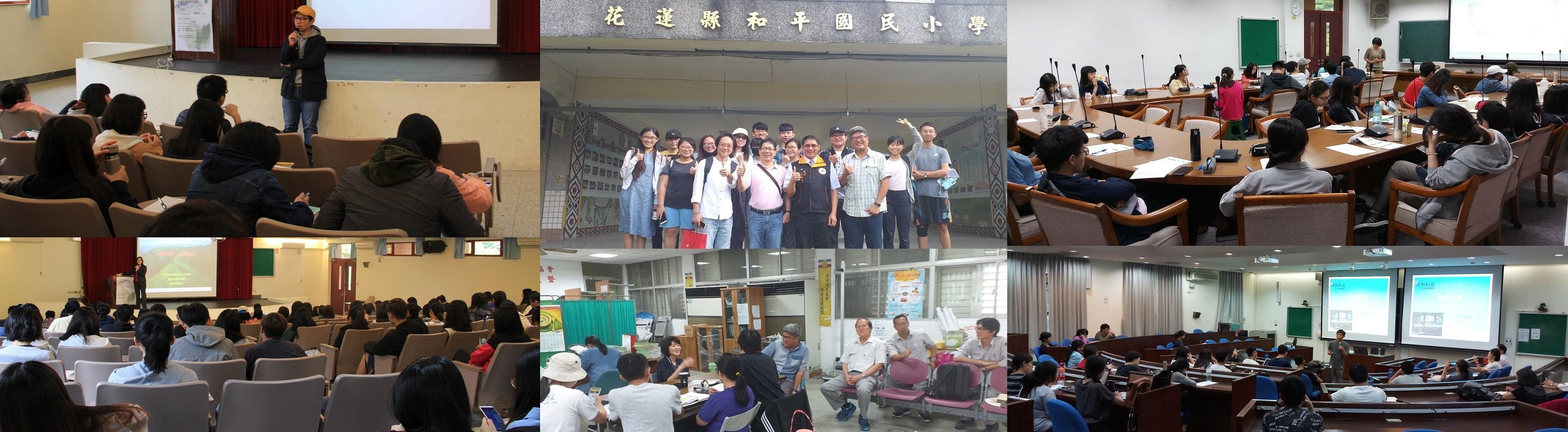 人文社會科學學院107學年度第2學期重點活動