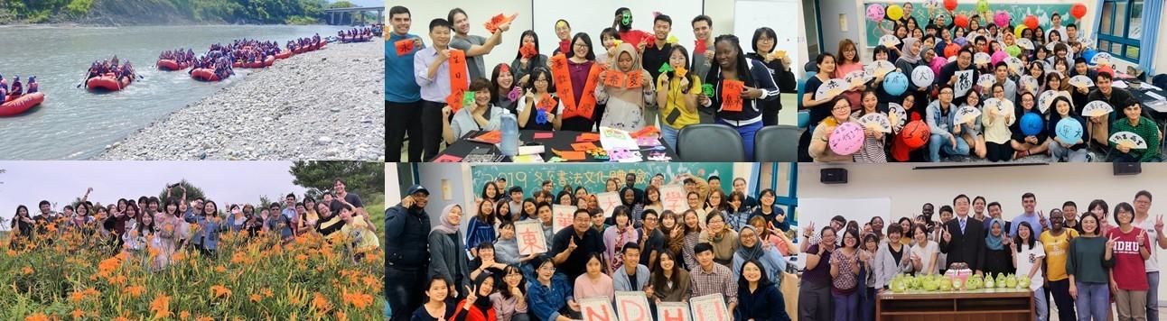 華語文教學國際博士班108學年度第1學期重點活動