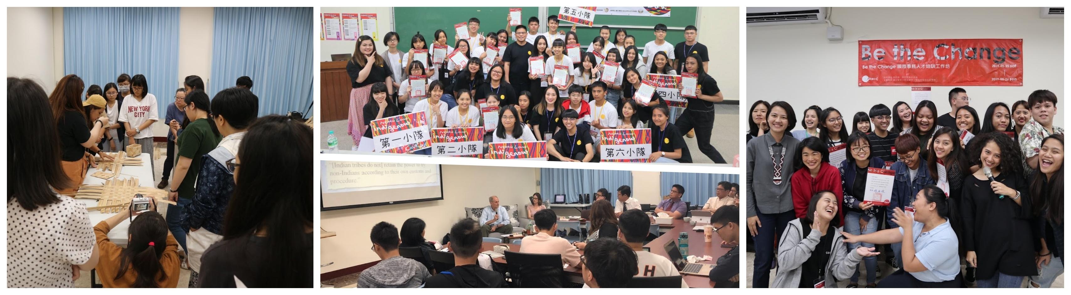 財經法律研究所暨法律學系(原法律學士學位學程)107學年度第2學期重點活動