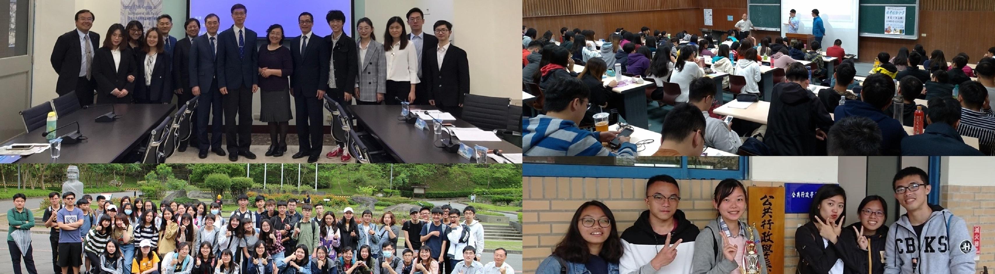 公共行政學系107學年度第2學期重點活動