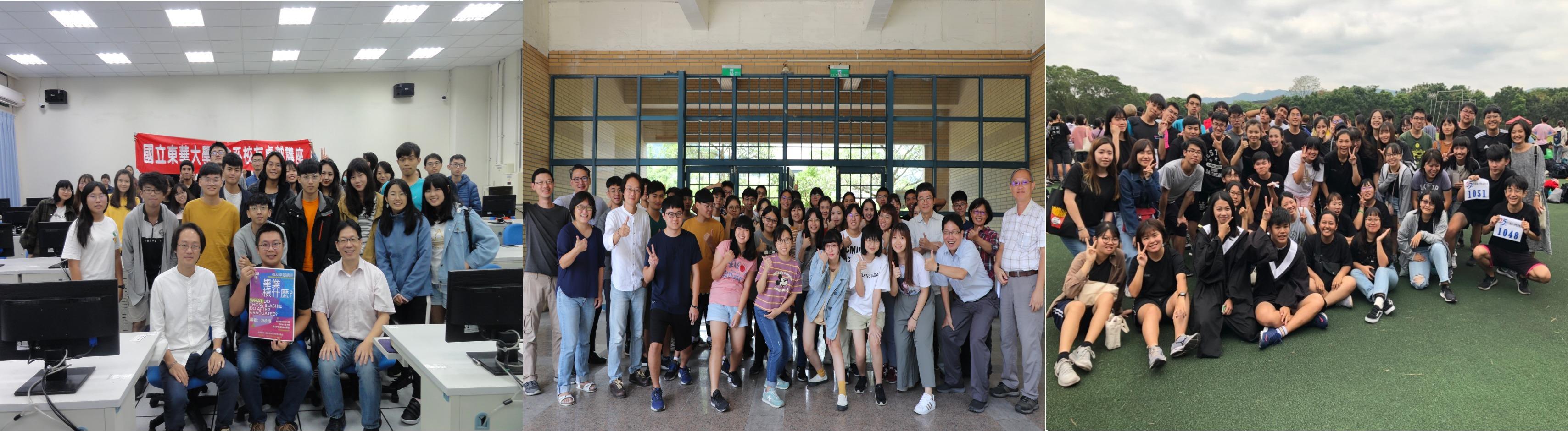 社會學系108學年度第1學期重點活動